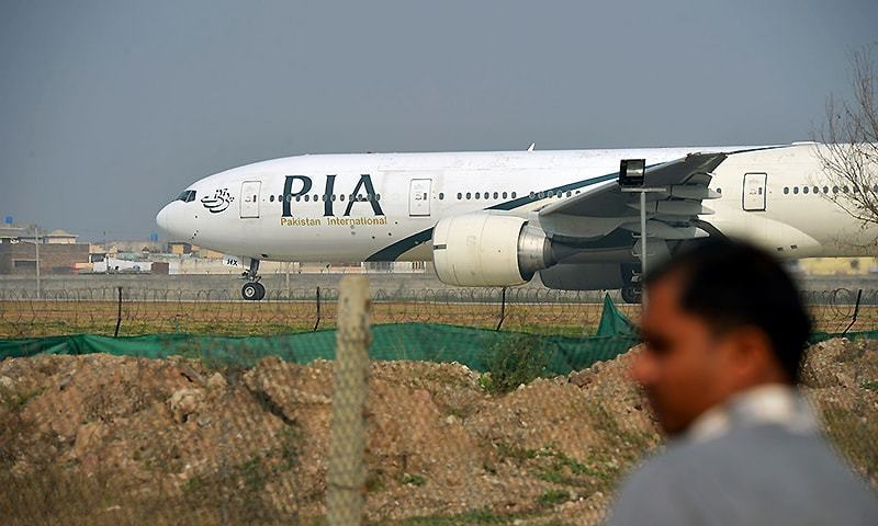 The Federal Investigation Agency (FIA) on Monday registered a case against two foreigners for allegedly being involved in an illegal appointment made in the Pakistan International Airlines which caused financial losses to the exchequer. — AFP/File