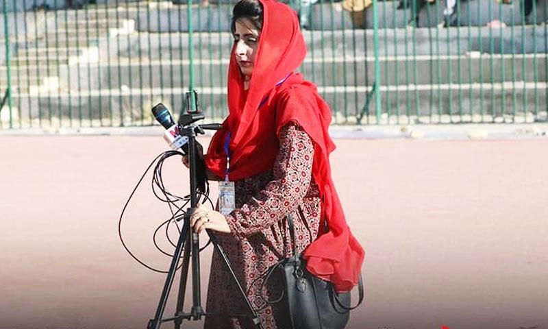 بلوچستان کی پہلی خاتون اسپورٹس جرنلسٹ