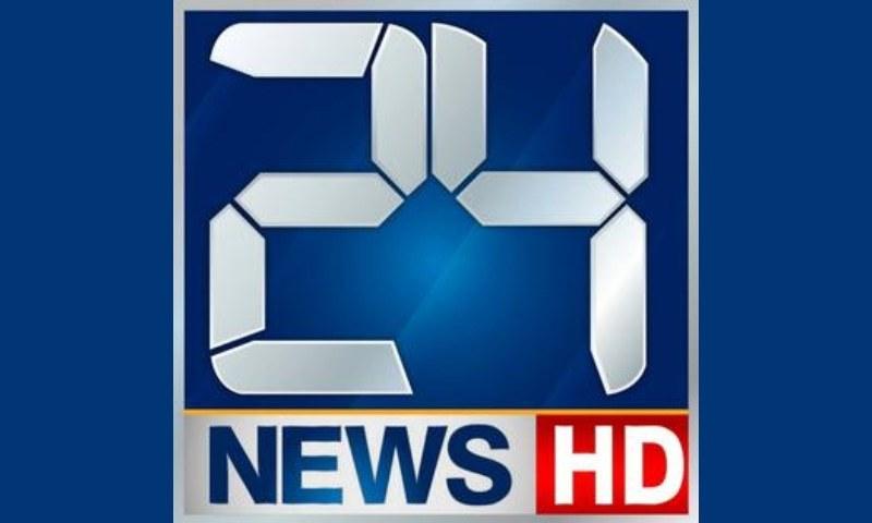 عدالت نے چینل 24 کی درخواست پر مزید کارروائی 7 دسمبر تک ملتوی کر دی — فائل فوٹو