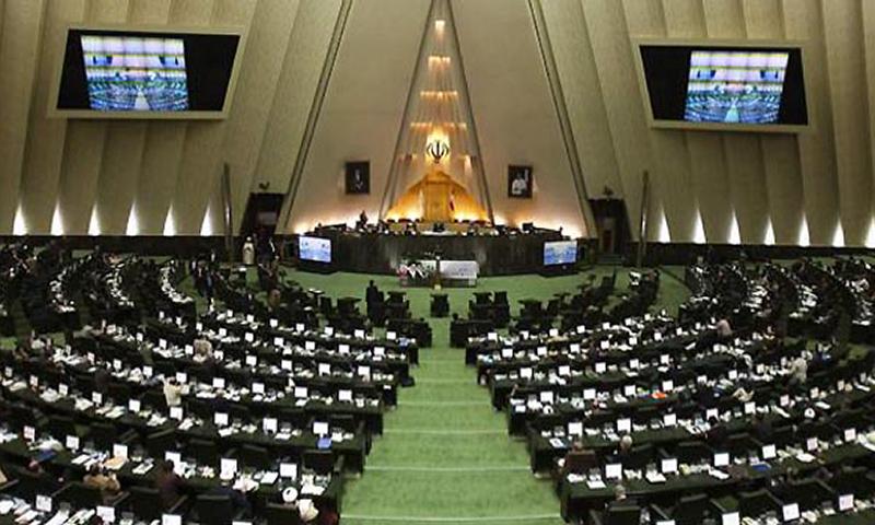 ایران: پارلیمنٹ میں عالمی معائنہ کاروں کو جوہری تنصیبات تک رسائی نہ دینے کا بل منظور
