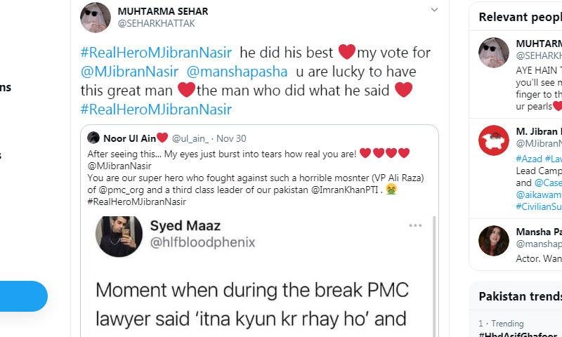 خاتون مداح نے جبران ناصر کے لیے تعریفی ٹوئٹ شیئر کی تھی—اسکرین شاٹ