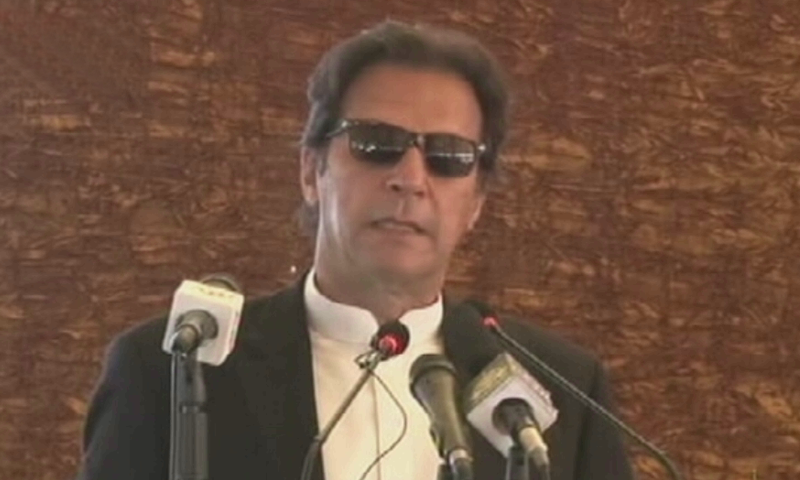 Prime Minister Imran Khan speaks at the oath taking ceremony of the GB cabinet. — DawnNewsTV