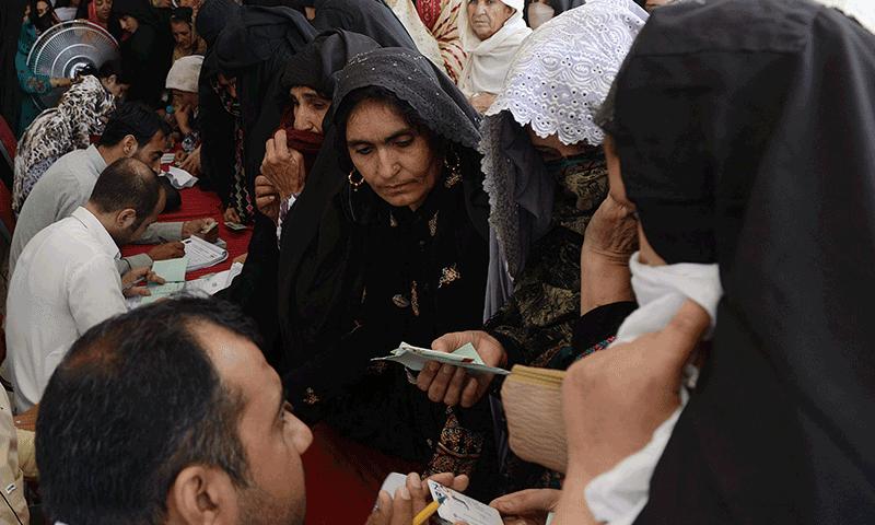 شمالی وزیرستان: بے گھر افراد کیلئے پی ڈی ایم اے کو ایک کروڑ 85 لاکھ روپے جاری