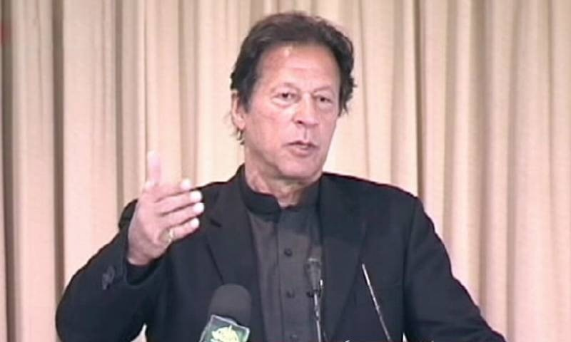 Prime Minister Imran Khan addresses a ceremony to observe the second of the Pakistan Citizen Portal. — DawnNewsTV