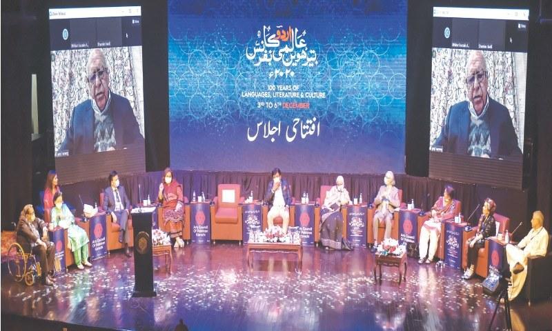 شاید منتظمین نے نئے موضوعات کی تلاش میں اردو کانفرنس میں ایسے موضوعات کو شامل کرلیا جو براہِ راست 'اردو کانفرنس' سے لگا نہیں کھاتے