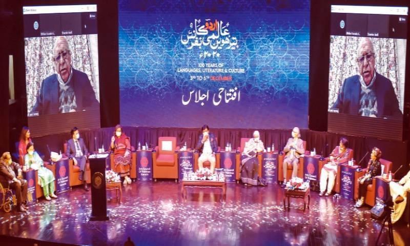 چار روزہ کانفرنس کے پہلے روز صوبائی وزیر ثقافت سید سردار علی شاہ بطور مہمان خصوصی شریک ہوئے— فوٹو: وائٹ اسٹار