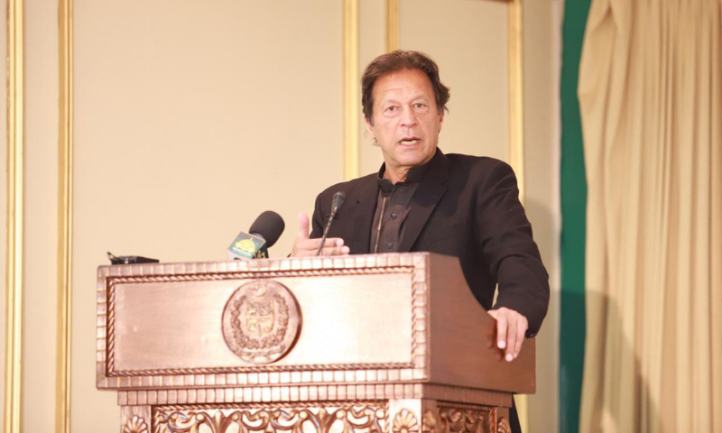 Prime Minister Imran Khan addresses the ceremony held on completion of two years of Pakistan Citizen Portal at the Prime Minister House on Friday. — PID