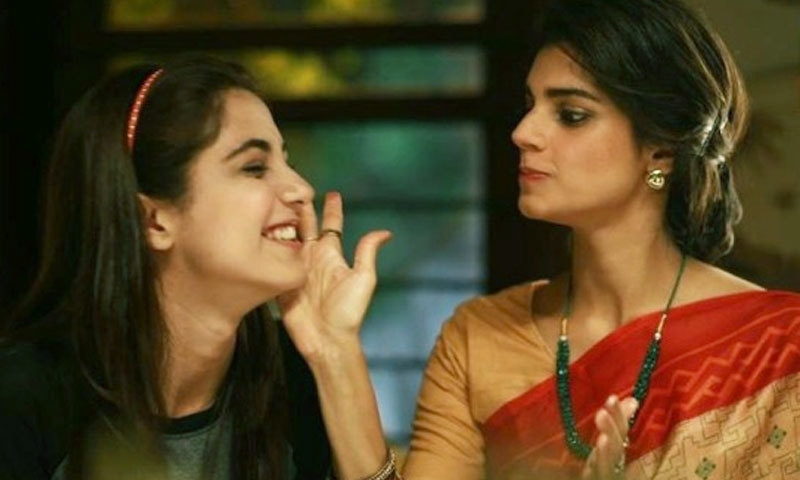 ماضی کا مقبول پاکستانی ڈراما 'دیارِ دل' زی فائیو پر ریلیز
