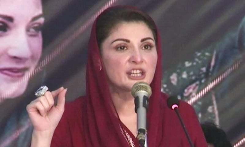 مریم نواز نے مسلم لیگ(ن) کے سوشل میڈیا کنونشن سے خطاب کیا: فوٹو:ڈان نیوز