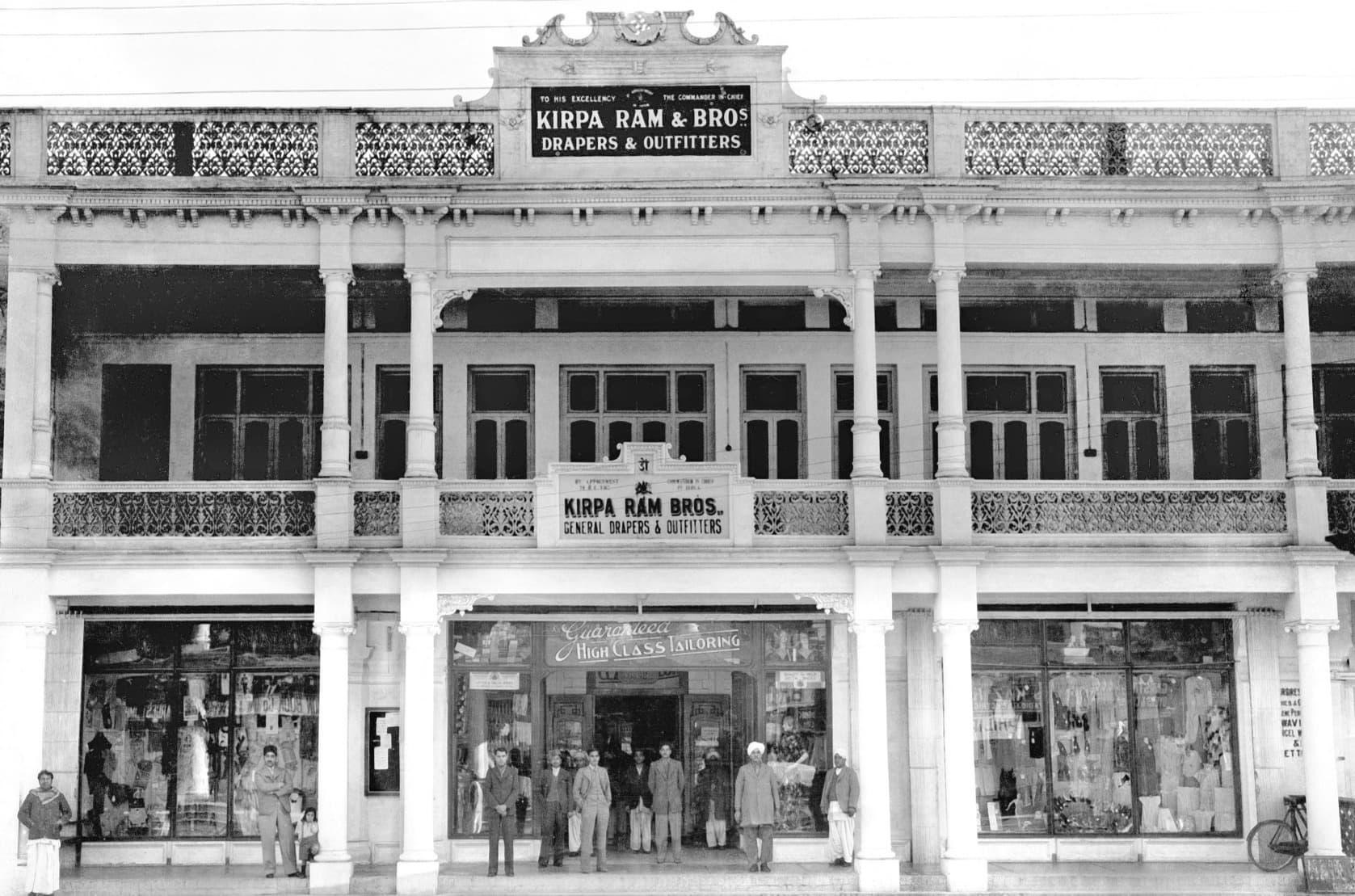 پشاور کینٹ میں فقیر چند کوہلی کے والد کی دکان