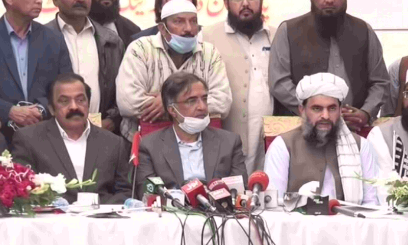 Leaders of the Pakistan Democratic Movement address a press conference in Lahore on Monday. — DawnNewsTV