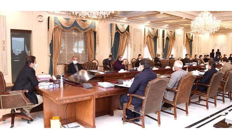 وزیر اعظم کی زیر صدارت کابینہ کے اجلاس میں اہم فیصلے کیے گئے— فوٹو: اے پی پی