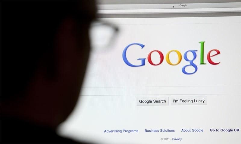 رواں سال پاکستانیوں نے گوگل پر سب سے زیادہ کیا سرچ کیا؟