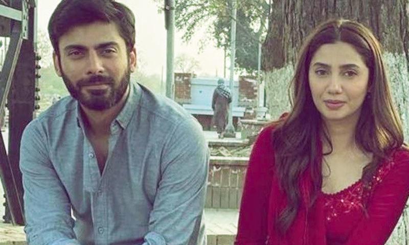 فواد و ماہرہ خان کی رومانٹک فلم 'نیلوفر' کی شوٹنگ مکمل