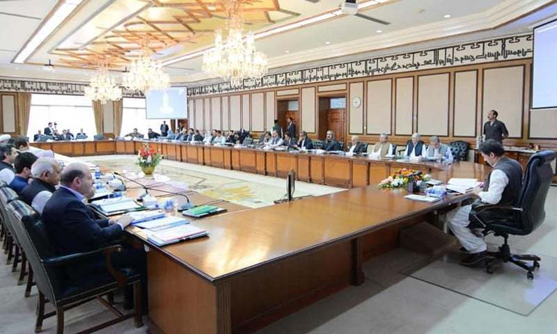وزیراعظم کے دفتر کے مطابق  وزیراعظم عمران خان نے چند وفاقی وزرا کے قلمدانوں میں تبدیلی کی منظوری دی — فائل فوٹو: پی آئی ڈی