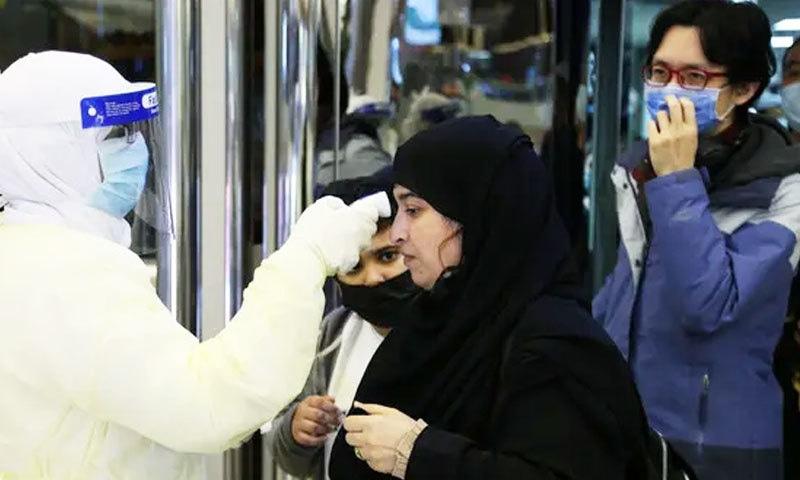 سعودی عرب نے 10 دسمبر کو ویکسین کے استعمال کی منظوری دی—فائل فوٹو: رائٹرز