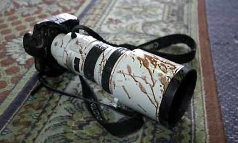 The International Federation of Journalists (IFJ) in a 'White Paper on Global Journalism' listed five countries, including Pakistan and India, as the 'Most Dangerous Countries for Practice of Journalism in the World'. — AFP/File