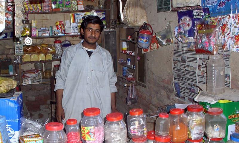 گاؤں کی دکان