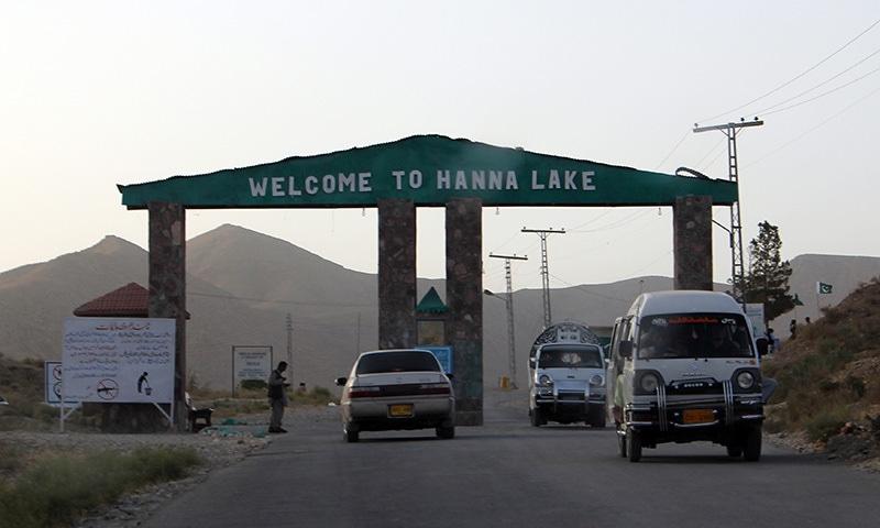 حنہ جھیل کوئٹہ کا راستہ