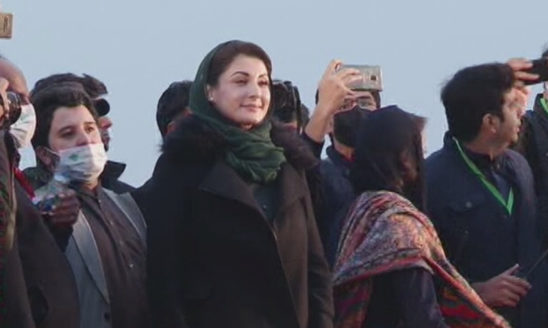 This is the first time in the recent history of the country that the PML-N is holding a public meeting at Minar-i-Pakistan, the first rally at this venue for PML-N Vice President Maryam Nawaz. — DawnNewsTV