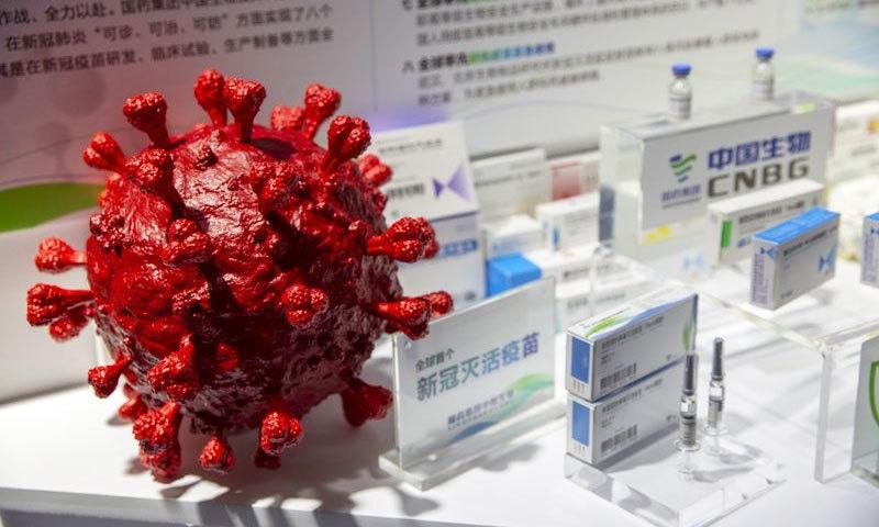 بحرین نے بھی چین کی کورونا ویکسین کے استعمال کی منظوری دی—فائل فوٹو: اے پی