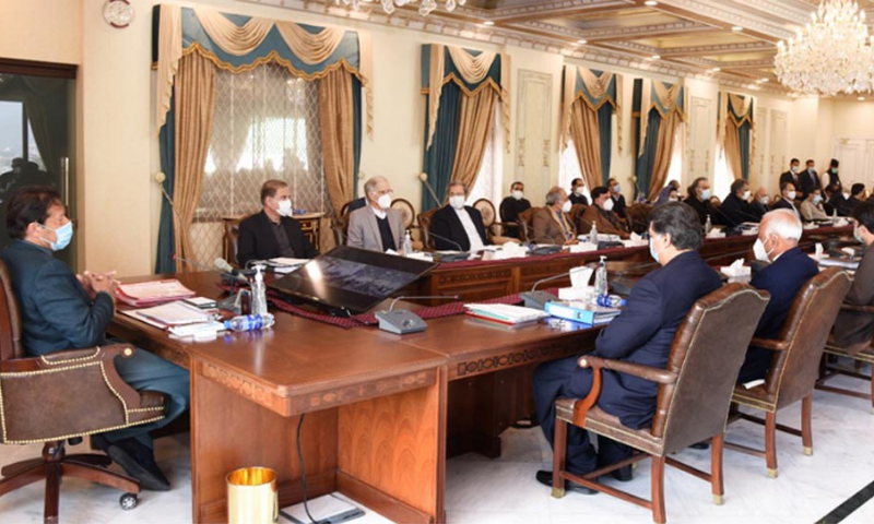 Prime Minister Imran Khan chairs a meeting of the cabinet on Tuesday. — PID