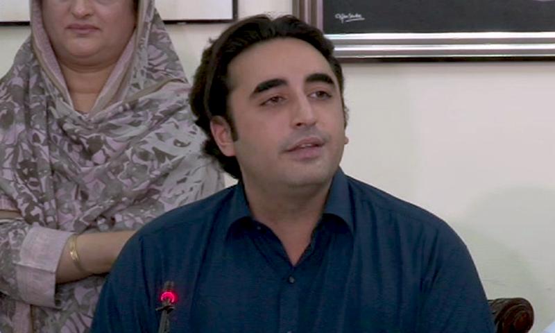 PPP chairperson Bilawal Bhutto-Zardari has condemned MNA Ali Wazir's arrest, who was taken into police custody in Peshawar on Wednesday. — DawnNewsTV/File