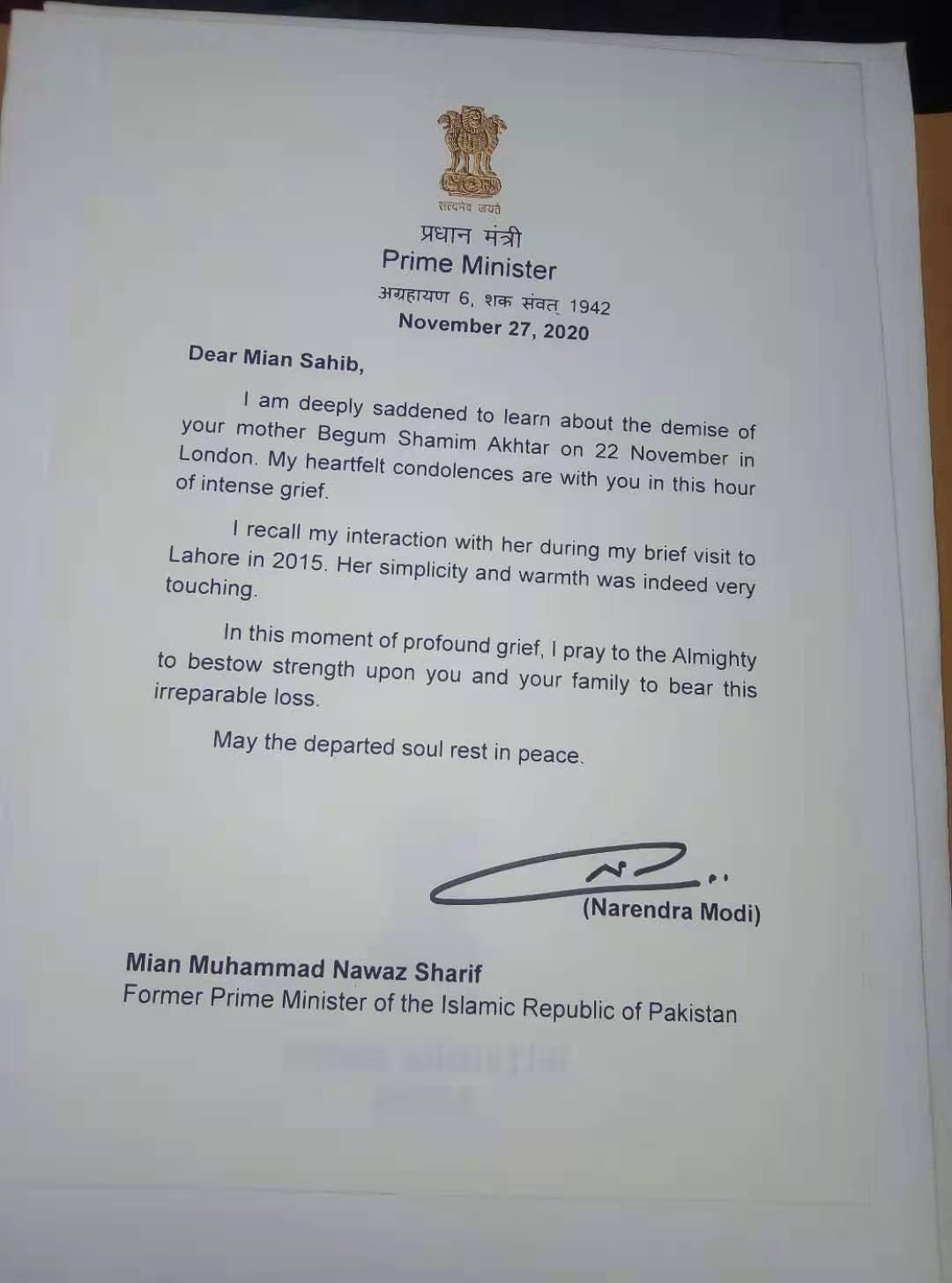 A copy of the letter written by Modi to Nawaz. — DawnNewsTV