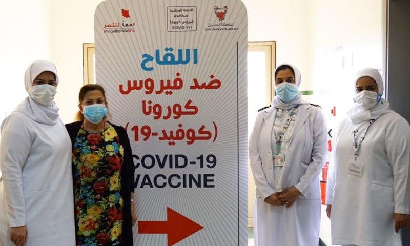 سعودی عرب و بحرین میں کورونا ویکسین کا استعمال شروع