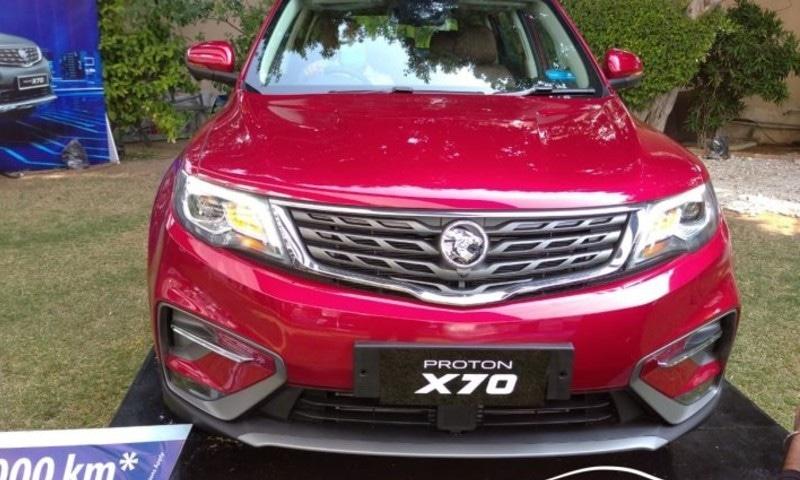 نئی ایس یو وی گاڑی پروٹون ایکس 70 پاکستان میں متعارف