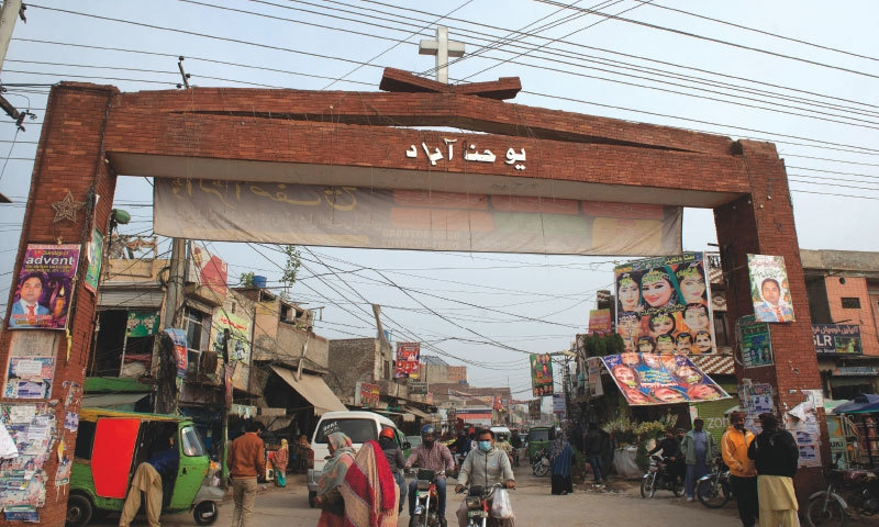 Youhanabad is home to the largest population of Christians in the country | Murtaza Ali/White Star