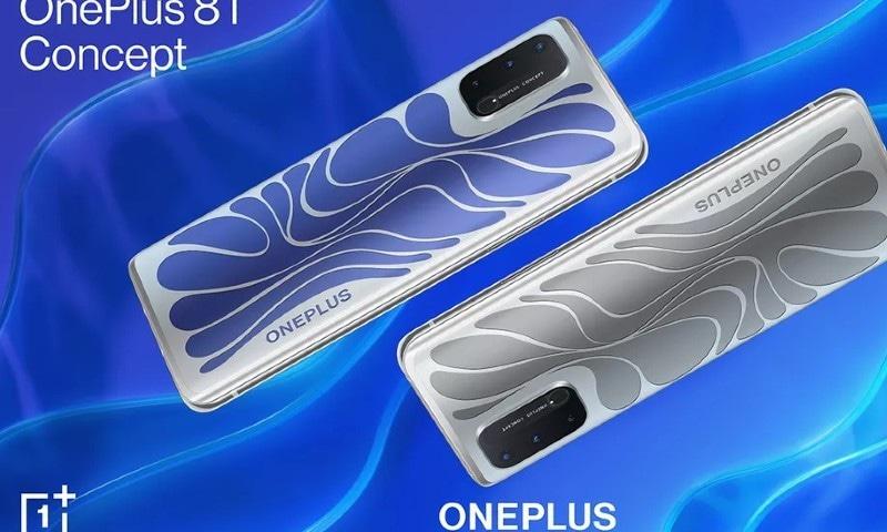 ون پلس کا گرگٹ کی طرح رنگ بدلتا منفرد کانسیپٹ فون