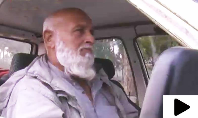 اسلام آباد کا ضعیف ٹیکسی ڈرائیور بے سروسامانی کی تصویر