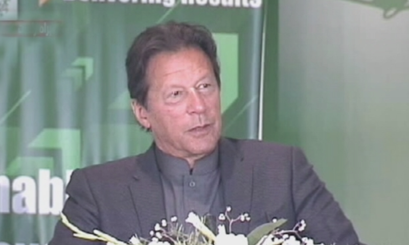 وزیر اعظم اسلام آباد میں وزارتوں کی کارکردگی سے متعلق ایک تقریب سے خطاب کررہے ہیں— فوٹو: ڈان نیوز