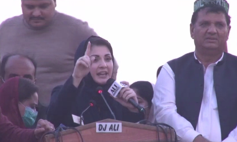PML-N Vice President Maryam Nawaz speaks to participants of the PDM's rally in Mardan. — DawnNewsTV