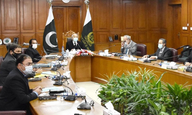 Chief Justice of Pakistan Gulzar Ahmed chairs a meeting of the National Judicial (Policy Making) Committee (NJPMC) at the Supreme Court building on Wednesday. — PID