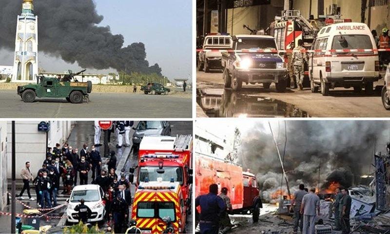 سال 2020 میں ہونے والے دہشت گردی کے واقعات