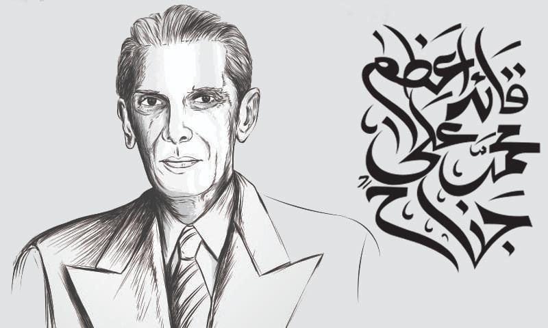 بابائے قوم قائد اعظم محمد علی جناح کا 145واں یوم پیدائش عقیدت و احترام سے منایا جارہا ہے