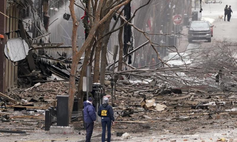 Nashville police hold press conference on bombing case