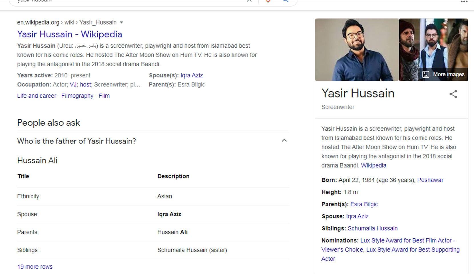 وکی پیڈیا سیکشن میں ایسرا بلگچ کو یاسر حسین کی والدہ کے طور پر پیش کیا گیا—اسکرین شاٹ