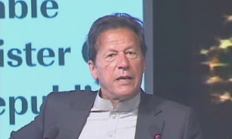 Prime Minister addresses an event in Chakwal. — DawnNewsTV