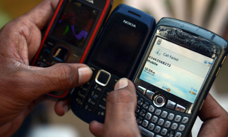 The interior ministry has informed the Sindh High Court that no data related to Pakistani mobile users was leaked on the part of the National Database and Registration Authority (Nadra). — File photo