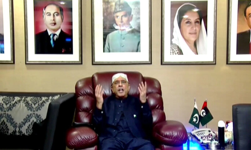 Former president Asif Ali Zardari addresses the gathering virtually. — DawnNewsTV