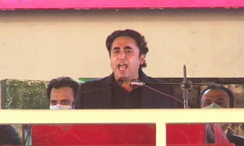 PPP chairperson Bilawal Bhutto-Zardari addresses the rally. — DawnNewsTV