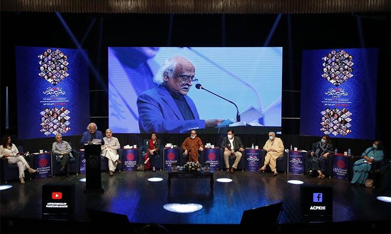 اردو کانفرنس کا ایک منظر