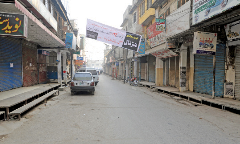 Azad Jammu and Kashmir (AJK) government on Wednesday eased off restrictions it had imposed in the wake of the spike in Covid-19 cases in the territory. — Tanveer Shahzad/File