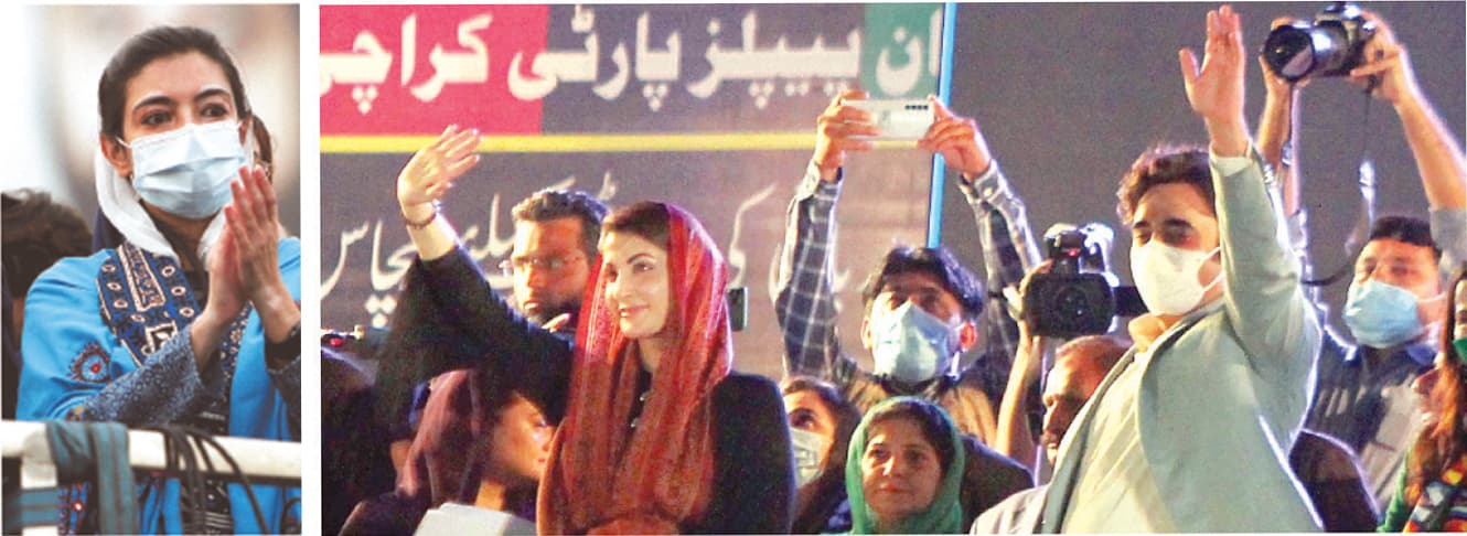 While Aseefa Bhutto (left) made her debut appearance in the political arena, Bilawal Bhutto and Maryam Nawaz confirmed the transfer of dynastic politics from one generation to the other.