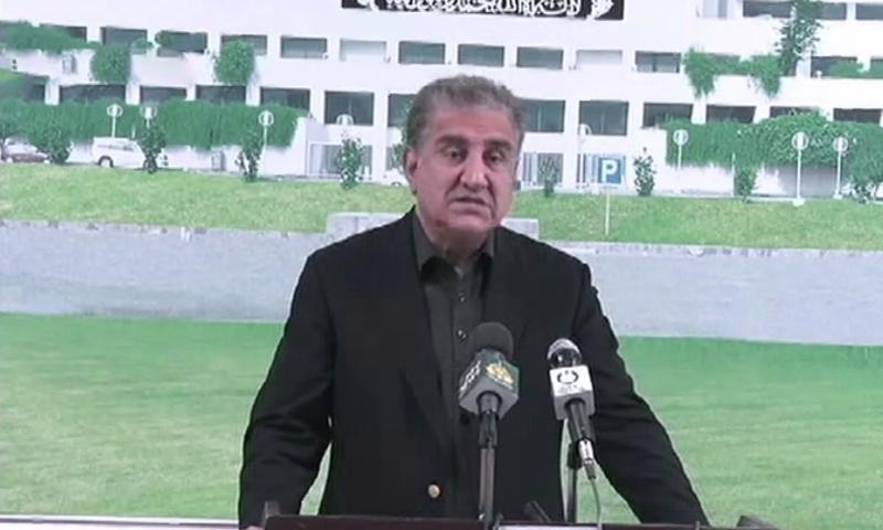 پیپلز پارٹی نے لانگ مارچ کو نواز شریف کی واپسی سے مشروط کردیا ہے، شاہ محمود