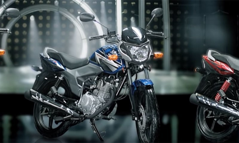 اٹلس ہونڈا نے موٹرسائیکلوں کی قیمتوں میں اضافہ کردیا