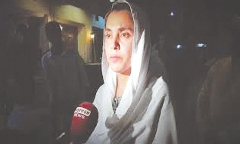 Former PFA Director General Ayesha Mumtaz